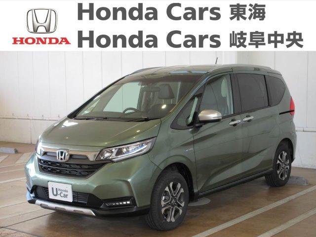 Honda フリードハイブリッド クロスター4WD|大垣禾森店