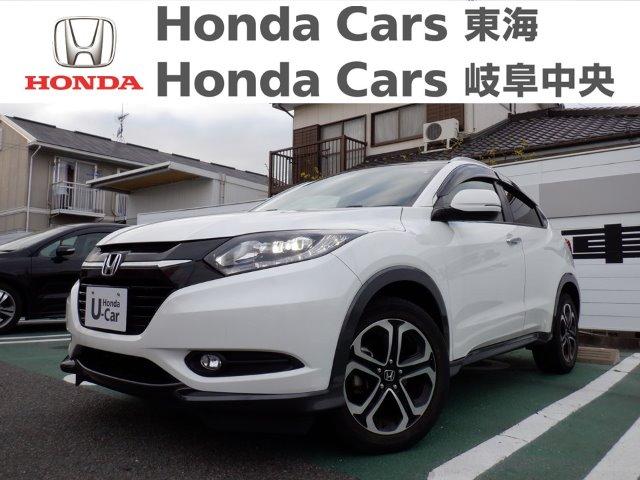Honda ヴェゼルS|国府宮店