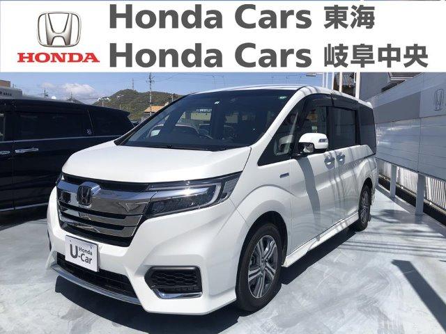 Honda ステップワゴンスパーダハイブリドEX|長良北店