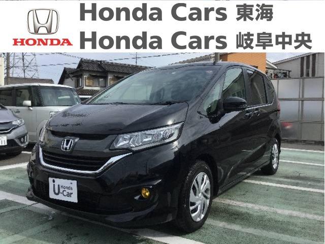 Honda フリード+G ホンダセンシング|名和店