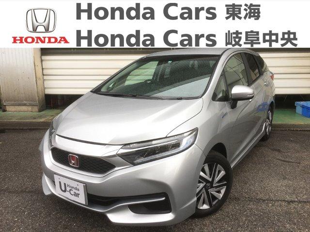 Honda シャトルハイブリッドX|中小田井店
