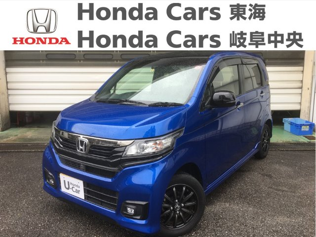Honda N-WGNカスタム SS ツートンカラースタイル|中小田井店