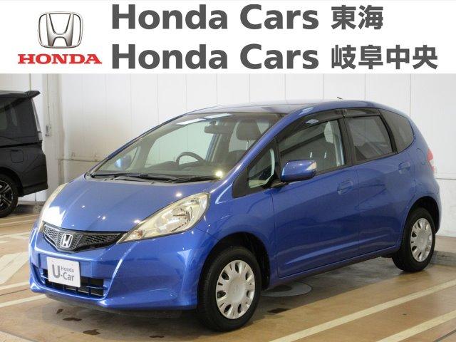 Honda フィットGスマートセレクション|大垣禾森店