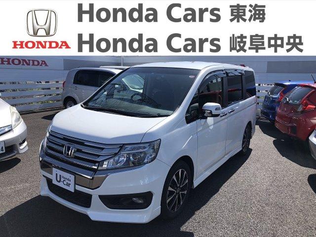 Honda ステップワゴンスパーダ Z クールスピリット|犬山店