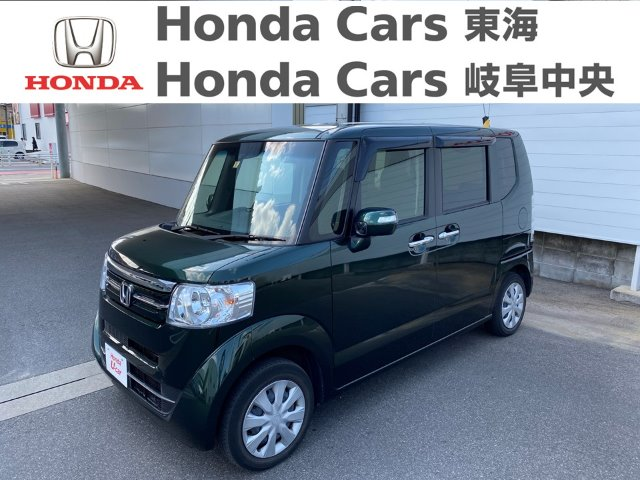 Honda N-BOXG SSパッケージ|加木屋店