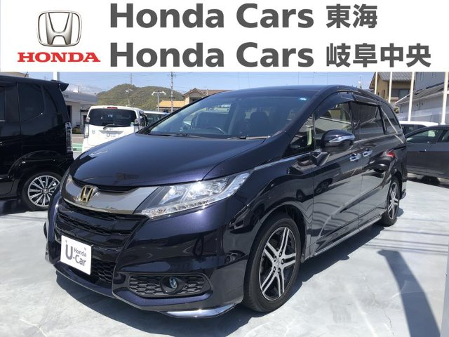 Honda オデッセイアブソルート20thアニバーサリー|長良北店