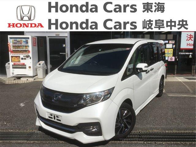 Honda ステップワゴンスパーダクールS|中小田井店