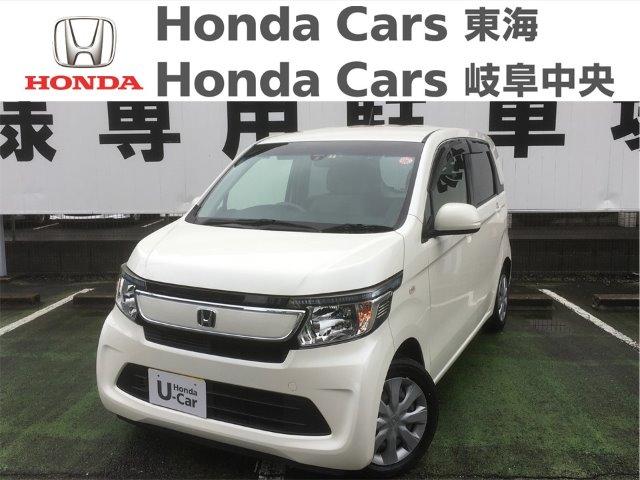 Honda N-WGNG-A|中小田井店