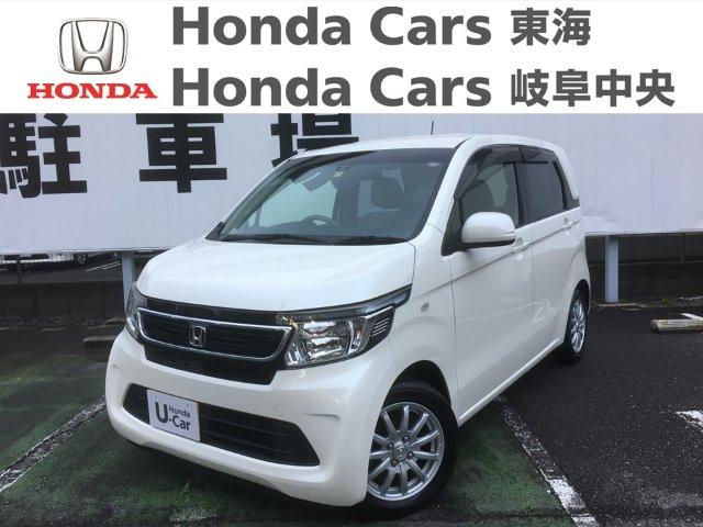 Honda N-WGNGターボ あんしんパッケージ|中小田井店