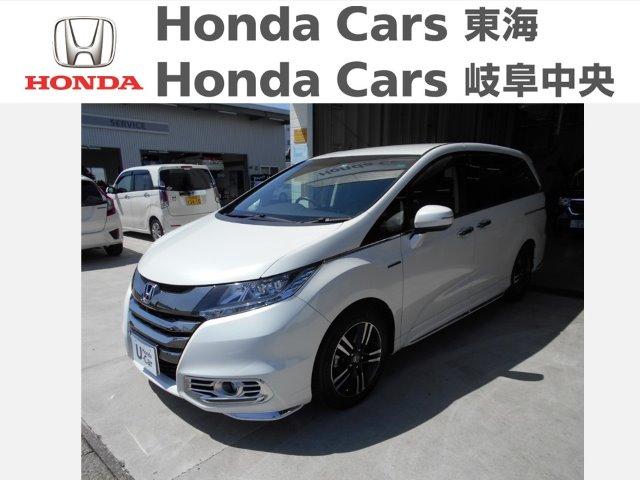 Honda オデッセイハイブリッドEXパッケージ|蟹江店