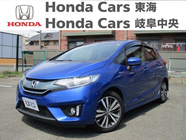 Honda フィットハイブリッド Sパッケージ|南陽店