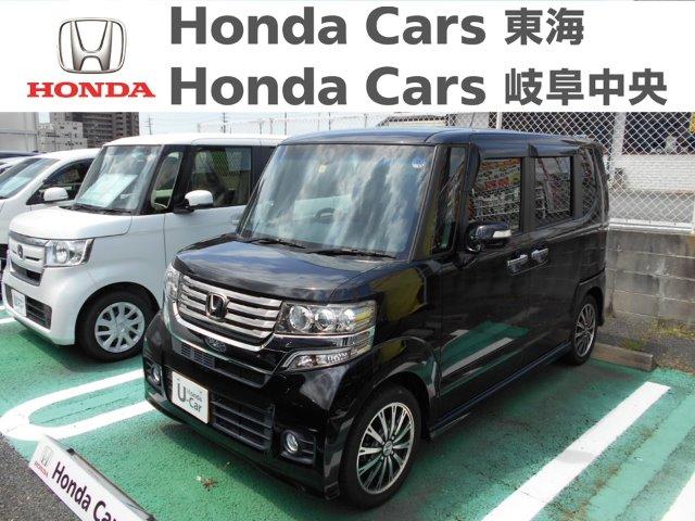 Honda N-BOXカスタム GターボAパッケージ|蟹江店