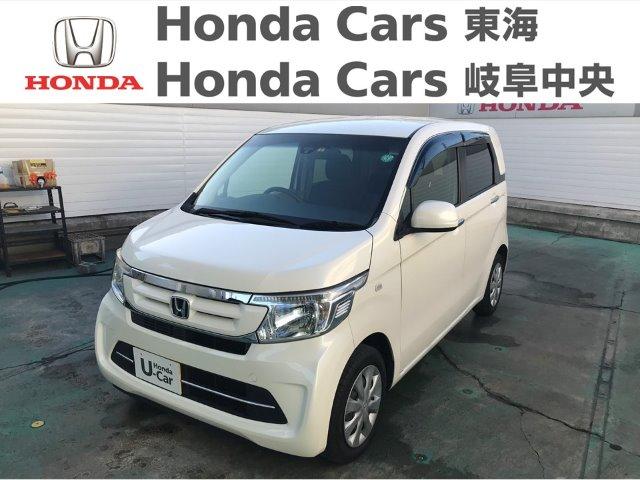 Honda N-WGNG Lパッケージ|鵜沼西店