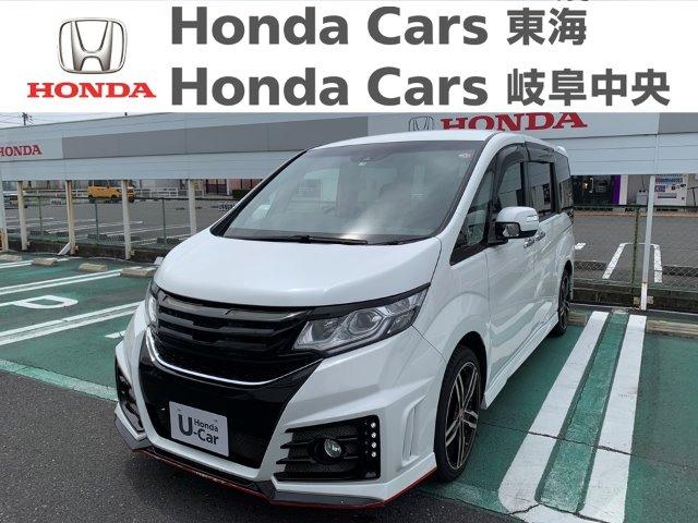 Honda ステップワゴンスパーダ|河渡店