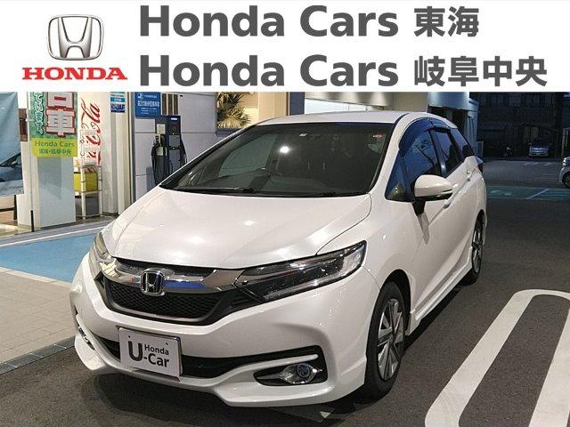 Honda シャトルG|常滑りんくう店