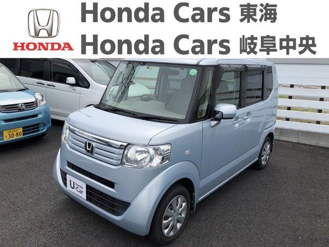 Honda N-BOXG|犬山店