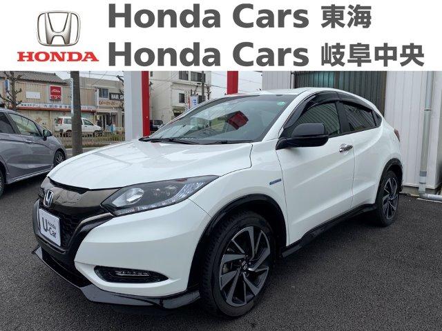 Honda ヴェゼルハイブリッドRSホンダセンシング|豊明北店