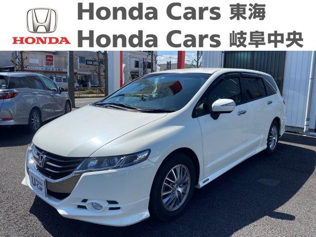Honda オデッセイMエアロパッケージ|豊明北店