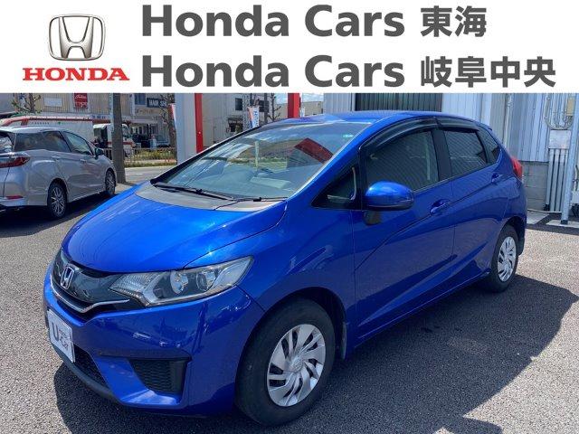 Honda フィット13G Lパッケージ|豊明北店