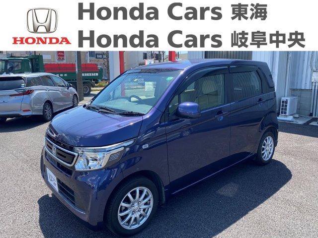 Honda N-WGNGターボパッケージ|豊明北店