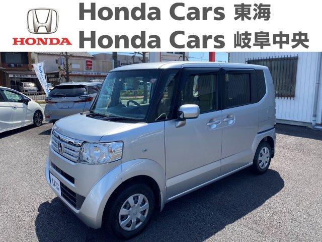 Honda N-BOXG・Lパッケージ|豊明北店