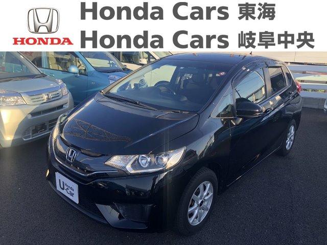 Honda フィット1.3G Fパッケージ|犬山店