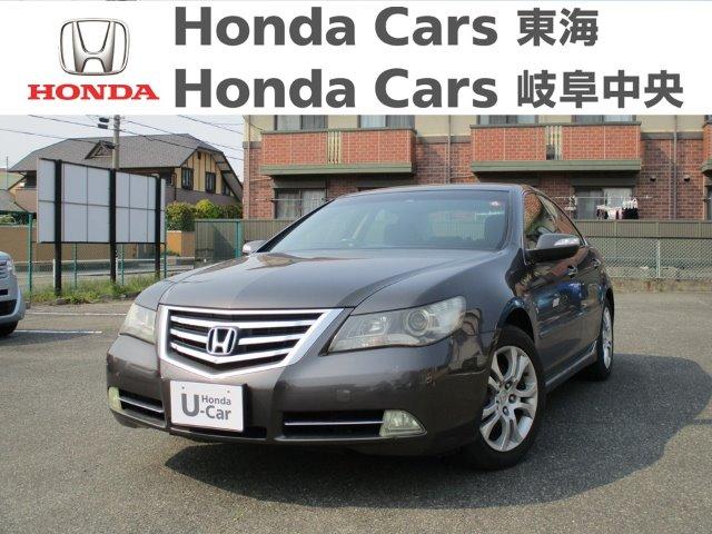 Honda レジェンドLEGEND|南陽店