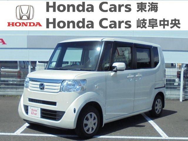 Honda N-BOXG-L|柳津店