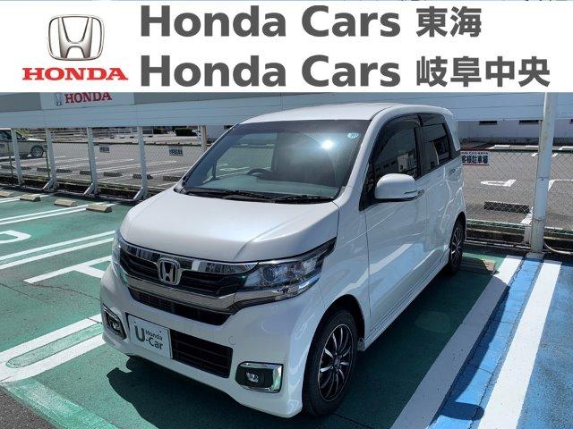 Honda N-WGNカスタムG ターボパッケージ|河渡店