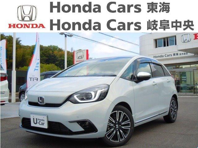 Honda フィットLUXE|富木島店