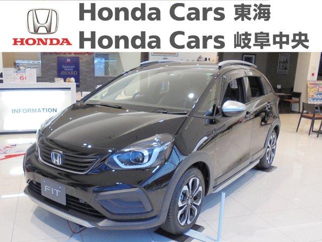 Honda フィットクロスター|柳津店
