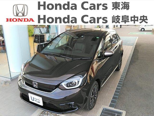 Honda フィットLUXE|常滑りんくう店