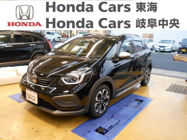 Honda フィットクロスター|蟹江店