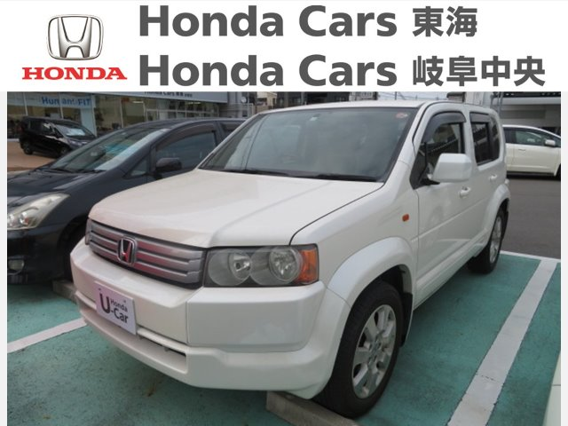 Honda クロスロード20X|古城店