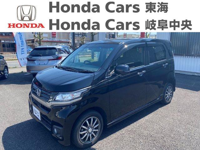 Honda N-WGNカスタムGターボパッケージ|豊明北店