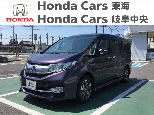 Honda ステップワゴンスパーダ|名和店