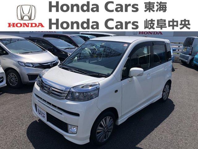 Honda ライフディーバ|犬山店