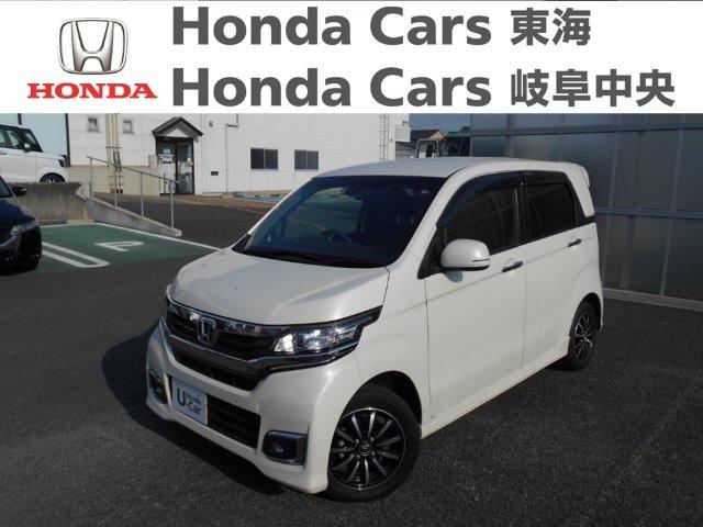 Honda N-WGNカスタム G SSパッケージ|蟹江店