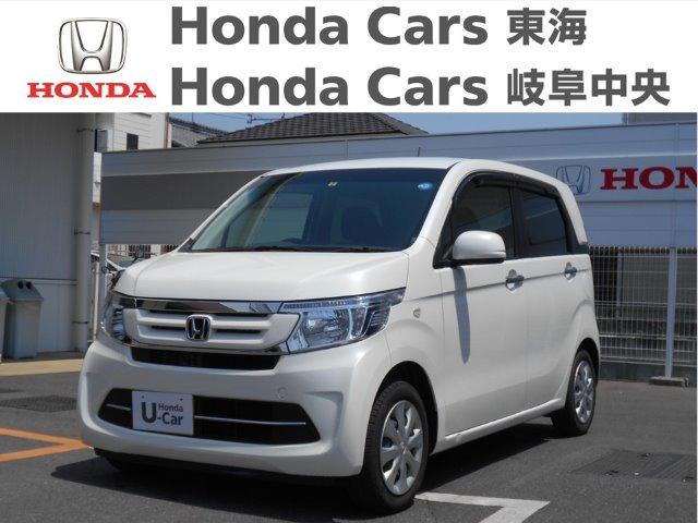 Honda N-WGNG Lパッケージ|一宮濃尾大橋店