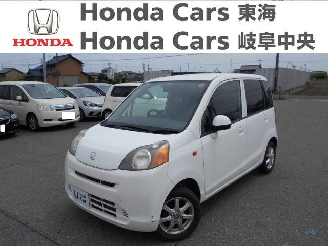 Honda ライフG|蟹江店