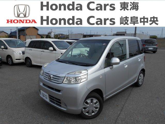 Honda ライフG HID スマートスペシャル|蟹江店