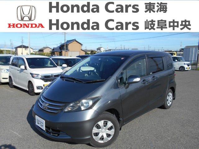 Honda フリードG Lパッケージ|蟹江店
