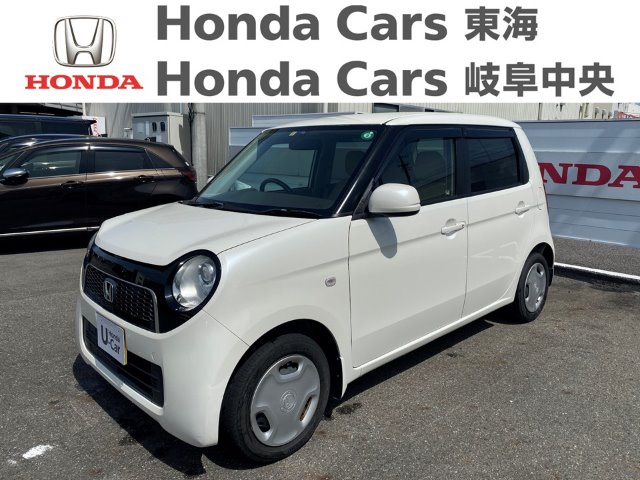 Honda N-ONE Tourer|豊明北店