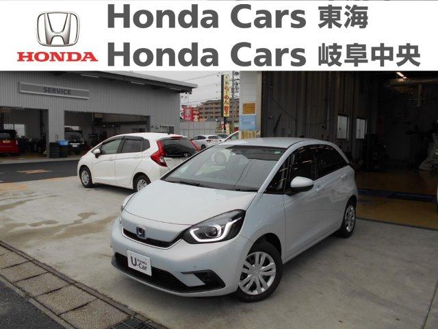 Honda フィットイーエイチイーブイ HOME|蟹江店
