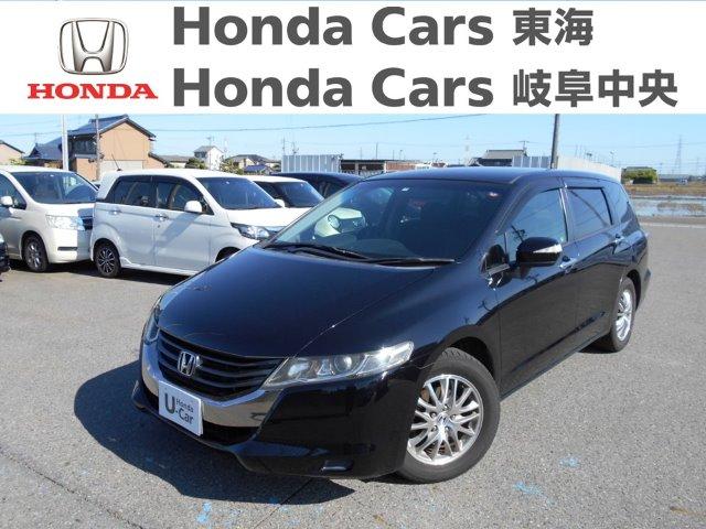 Honda オデッセイM|蟹江店