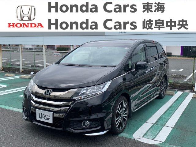 Honda オデッセイアブソルート EX 河渡店
