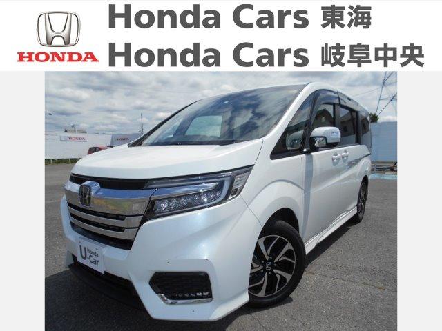 Honda ステップワゴンスパーダホンダセンシング|稲沢店