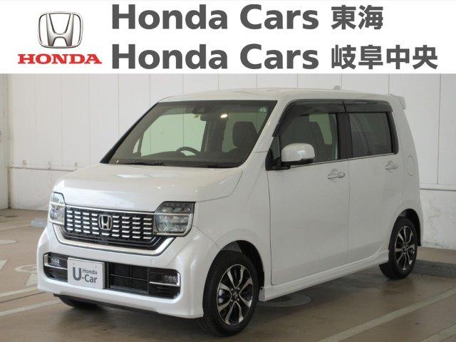 Honda N-WGNカスタムLホンダセンシング|大垣禾森店
