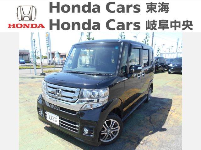 Honda N-BOXカスタム G-Lパッケージ|稲沢店