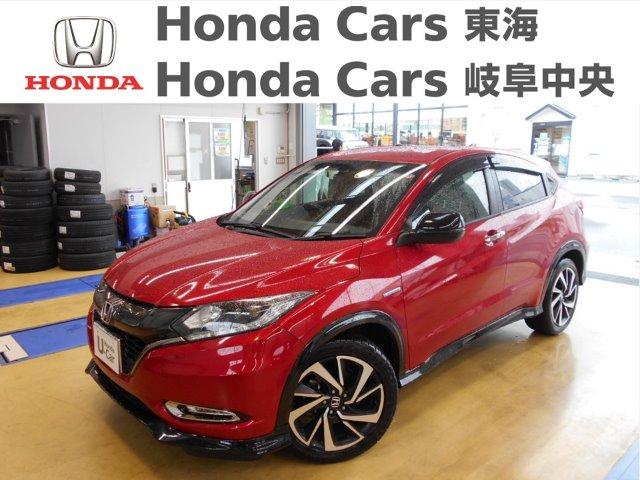 Honda ヴェゼルRSホンダセンシング|蟹江店